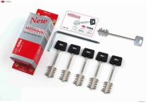 "Комплект ключей для кодирования Cisa ""New Cambio"" 06.520.51.1, (5 Ключей 00162) Ключ 44 мм"