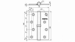 Петля дверная разъемная Punto 113-4 PN left (перламутровый никель) левая
