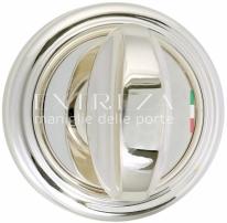 Фиксатор Extreza WC R01 натуральное полир. серебро + черный F24