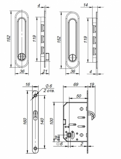 Ручка для раздвижной двери комплект Punto Soft LINE SL-011 SG Золото матовое