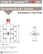 Дверная петля пружинная двусторонняя ALDEGHI 155x30 полированная латунь ALD129