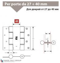 Дверная петля пружинная двусторонняя ALDEGHI 155x40 полированная латунь ALD137