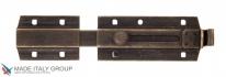 Задвижка дверная усиленная с отверствием для навесного замка ALDEGHI 200мм античная бронза ALD029